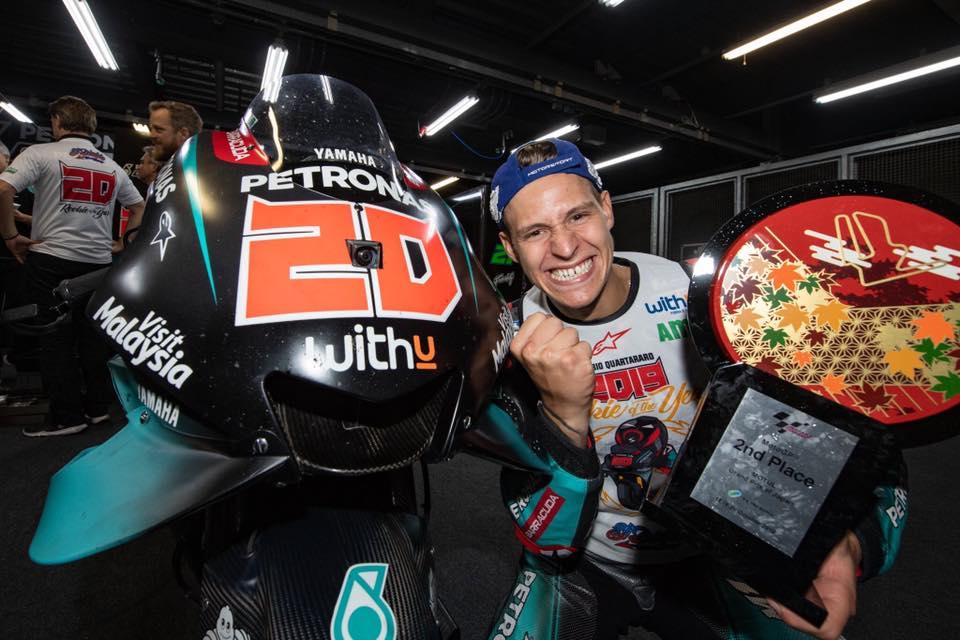 """ผลการแข่งขันสนามที่ 16 """" Motul Grand Prix of Japan """""""