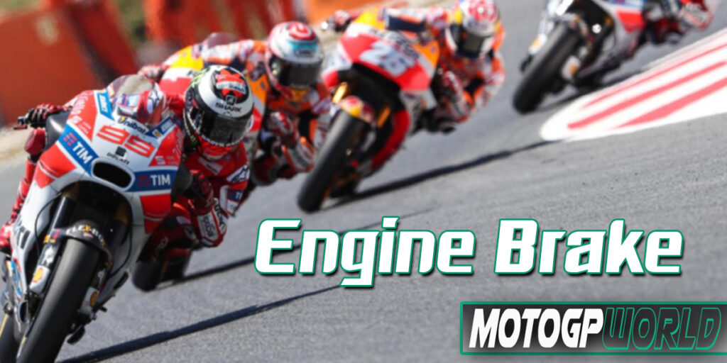 Engine Brake ใช้อย่างไรให้ปลอดภัย