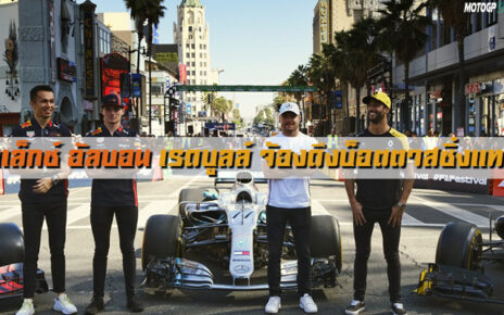 อัลบอนสะดุ้งเรดบูลล์ จ้องดึงบ็อตตาสซิ่งแทน motogpworld.net ข่าวรถแข่ง F1