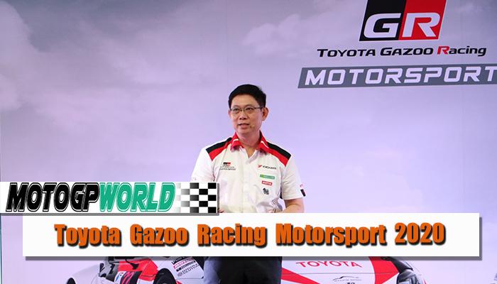 Toyota Gazoo Racing Motorsport 2020